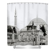 The Street Shower Curtain