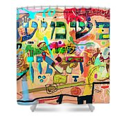 the Torah is aquired with attentive listening 7 Shower Curtain