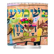 the Torah is aquired with attentive listening 4 Shower Curtain