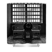 The Unforgiven Shower Curtain