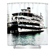 The Uss Columbia 8.5.14 Shower Curtain