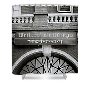 The Writers Buildings Shower Curtain
