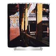Tibet Potala Palace 7 Shower Curtain