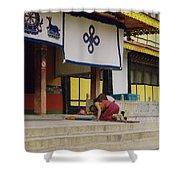 Tibet Prayer 1 Shower Curtain