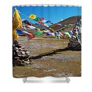 Tibetan Buddhist Prayer Flags Shower Curtain