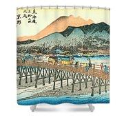 Tokaido - Kyoto Shower Curtain