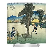 Tokaido - Minakuchi Shower Curtain