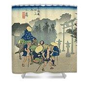 Tokaido - Mishima Shower Curtain