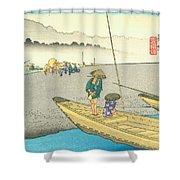 Tokaido - Mitsuke Shower Curtain