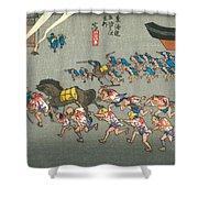 Tokaido - Miya Shower Curtain