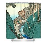 Tokaido - Okabe Shower Curtain