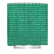 Tokyo In Words Algae Shower Curtain
