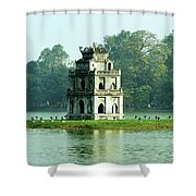 Tortoise Tower 01 Shower Curtain