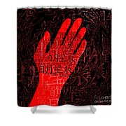 Ripples Of The Culture Shower Curtain