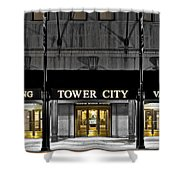 Tower City In Cleveland Ohio Shower Curtain