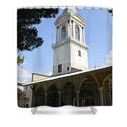 Tower Of Justice - Topkapi Palace - Istanbul Shower Curtain