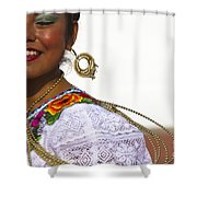 Traditional Ethnic Dancers In Chiapas Mexico Shower Curtain
