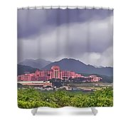 Tripler Army Medical Center Shower Curtain
