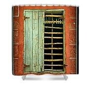 Triumphant Courage -- Inspirational Print Shower Curtain