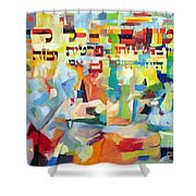 Trust In Hashem With All Of Your Heart 2 Shower Curtain