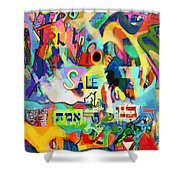 Truth For Sale N Shower Curtain by David Baruch Wolk