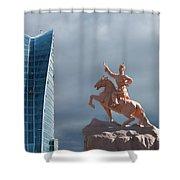 Ulaanbaatar Shower Curtain