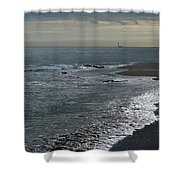 Uncertain State Of The Mind Shower Curtain