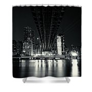 Under The Bridge - New York City Skyline And 59th Street Bridge Shower Curtain