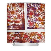 Unique Abstract II Shower Curtain by Yael VanGruber