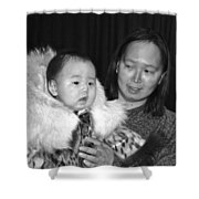 Universal Look Of Love  Shower Curtain