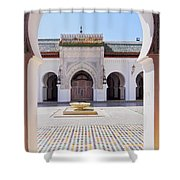 University Of Al-karaouine In Fes In Morocco Shower Curtain