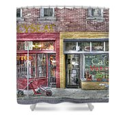 Urban Mercyseat Oil Painting Shower Curtain