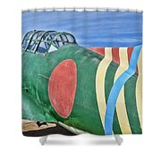 Val Clone Shower Curtain by Tommy Anderson