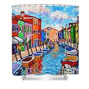 Venezia Colorful Burano Shower Curtain