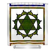 Vertical Columns Of Energy Abstract Chakra Art By Omaste Witkows Shower Curtain