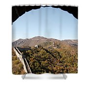View From The Great Wall 696 Shower Curtain