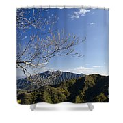 View From The Great Wall 842 Shower Curtain
