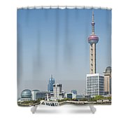 View Of Pudong In Shanghai China Shower Curtain
