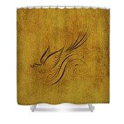 Vintage Bird On Gold Shower Curtain