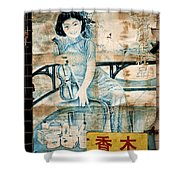 Vintage Chinese Beauty Advertising Poster In Shanghai Shower Curtain