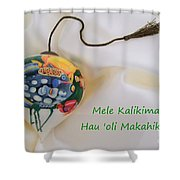 Vintage Hawaiian Christmas Bulb Shower Curtain
