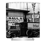 Vintage New Orleans 1936 Shower Curtain