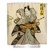 Vintage Ninja Shower Curtain