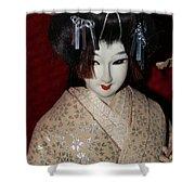 Vintage Nishi Doll Shower Curtain