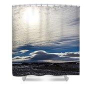 Visus Obscuratur Shower Curtain