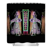 Vibrant Opera Shower Curtain