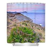 Volcanic Desert At Sunset Shower Curtain