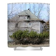 Vulture Home Shower Curtain
