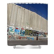 Wall Museum Shower Curtain