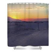 Wanderers Shower Curtain